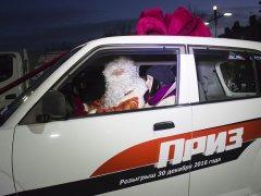 Иномарку в подарок на Новый год получила ученица автошколы